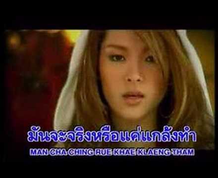 Lydia - Ra Wang Rao Khue A Rai