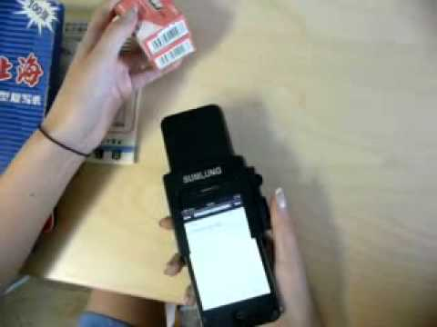 portable-barcode-scanner:-working-with-your-iphone
