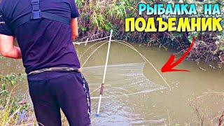 Рыбалка на Паук Караси Радуют Ловля карася на подъёмник