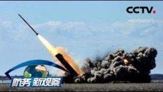 《防务新观察》 20190826 朝韩互怼 韩日互撕 美国在东北亚很失败?| CCTV军事