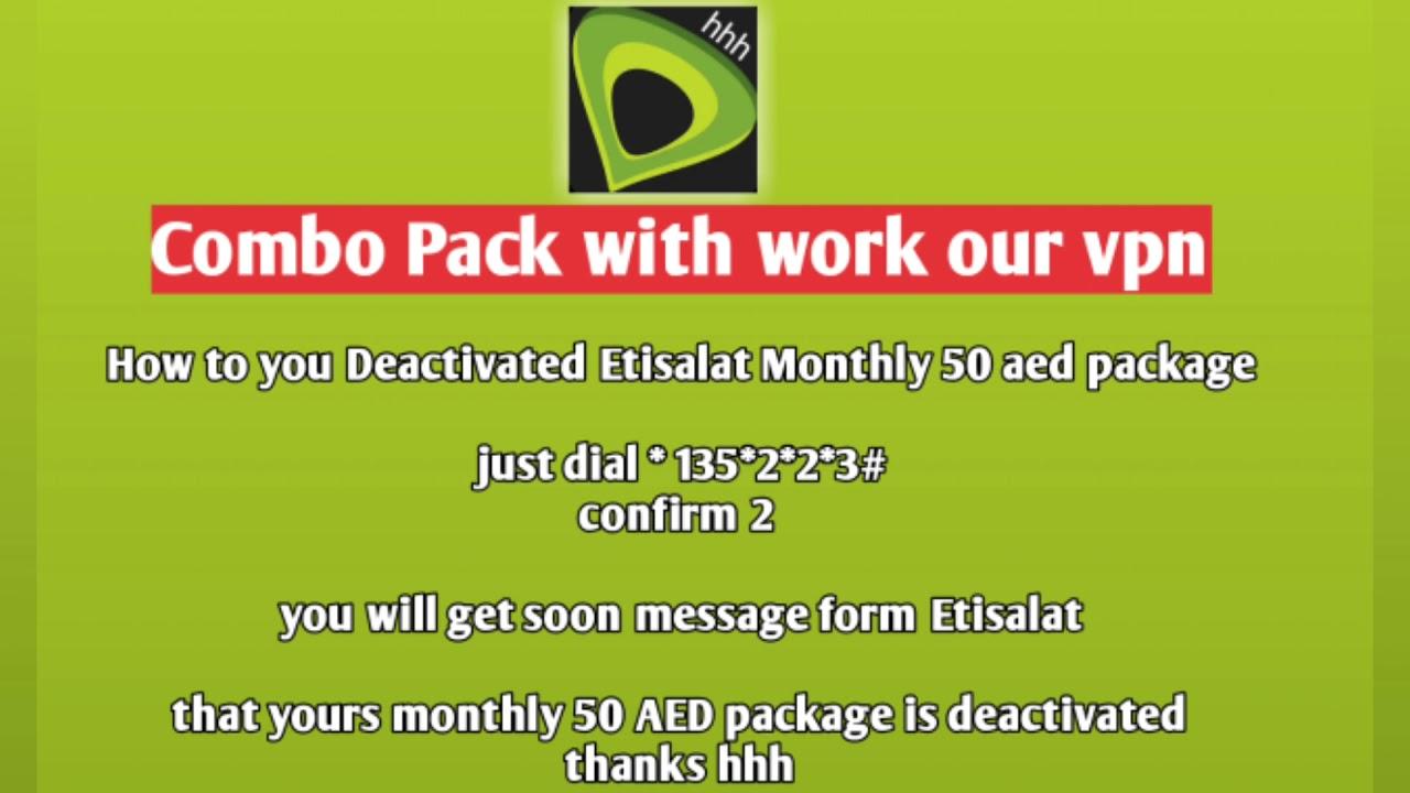 (UAE) how To deactivated Etisalat Nonstop combo Monthly Pack কিভাবে বন্ধ  করবেন ইতিসালাতের combo pack