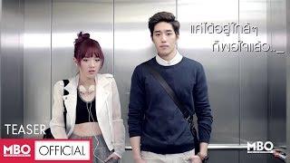 [Teaser MV] ปลิว(Away) - PLOYCHOMPOO (Jannine W)