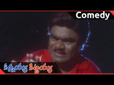 Kannayya Kittayya Telugu Movie || Babu MohanComedy With Lady Getup|| Rajendra Prasad