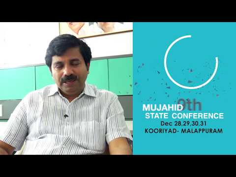 9th Mujahid State Conference | Greetings | Aryadan Shoukath