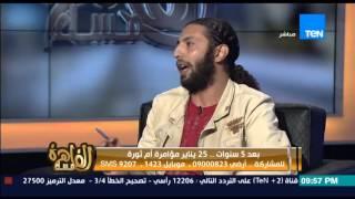 مساء القاهرة - فتحي فريد يتحدث عن المسجونين ظلماً بدون محاكمة ويصرح