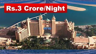 Top Five Most Expensive Hotels in the World