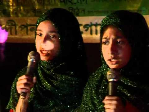 new bangla islamic song