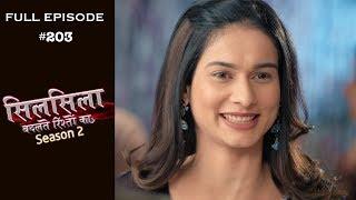 Silsila Badalte Rishton Ka - 13th March 2019 - सिलसिला बदलते रिश्तों का  - Full Episode
