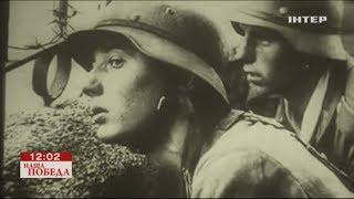 Оборона Смоленска. Перелом в войне - Марафон