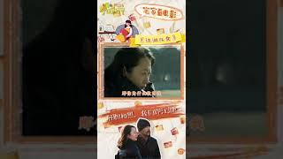 宅家看电影之《江湖儿女》 肝胆相照我们即江湖【今日影评|Movie Talk】