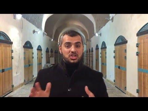 أبواب عكا و أبواب الجنة .. محمد ربعي