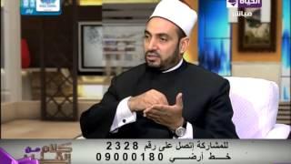 بالفيديو.. حكم المبالغة في «مضمضة الوضوء» أثناء صوم القضاء