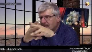 С.В. Савельев про мозг Ленина.