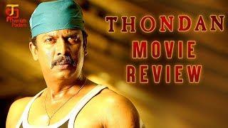 Thondan Movie Review | Tamil Movie | Samuthirakani | Vikranth | Sunainaa | Thamizh Padam