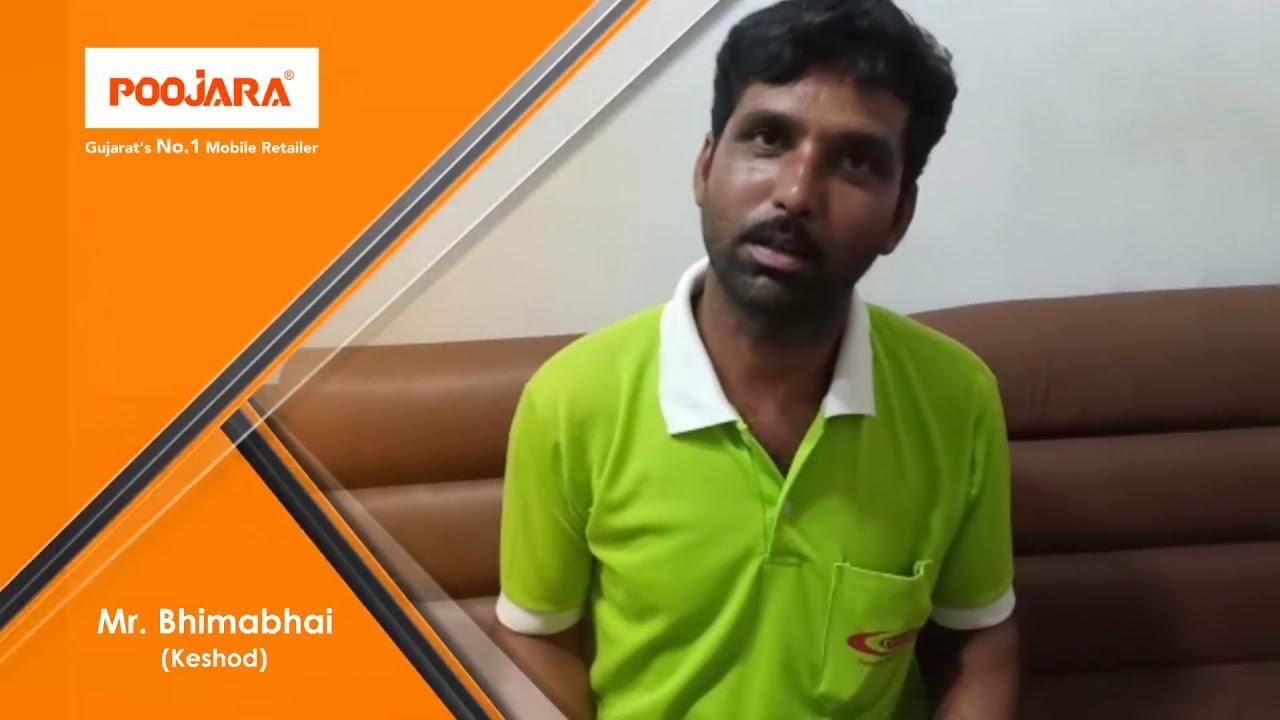 Customer's Experience at Poojara Telecom | Jamnagar, Porbandar, Keshod, Rajkot, Surendranagar