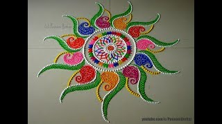 Diwali special multicolored rangoli design | Easy and innovative rangoli designs by Poonam Borkar