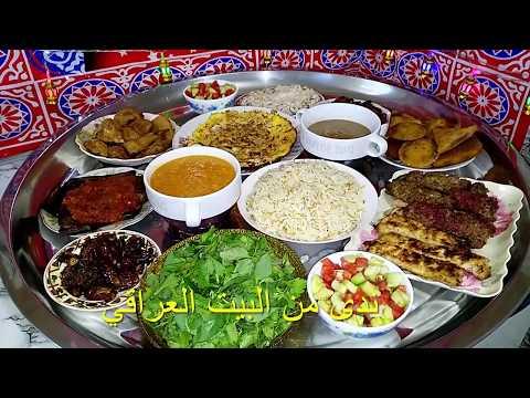 فطورنا لليوم الرابع عشر من رمضان 2018 اكلات رمضان #ندى_من_البيت_العراقي