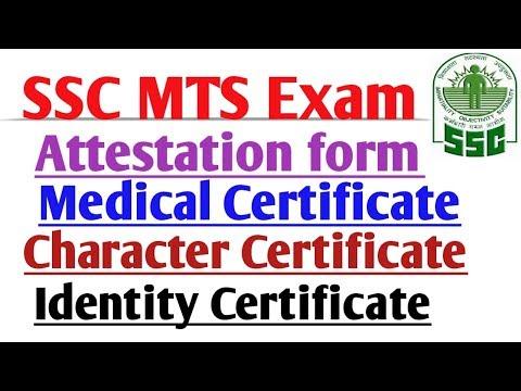 SSC MTS ATTESTATION FORM MEDICAL CERTIFICATE IDENTITY CERTIFICATE CHARACTER CERTIFICATE ACCEPTANCE