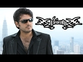 Billa Tamil Movie Scenes Ajith is back Billa Interval Scene I am Back Ajith Mass Scenes