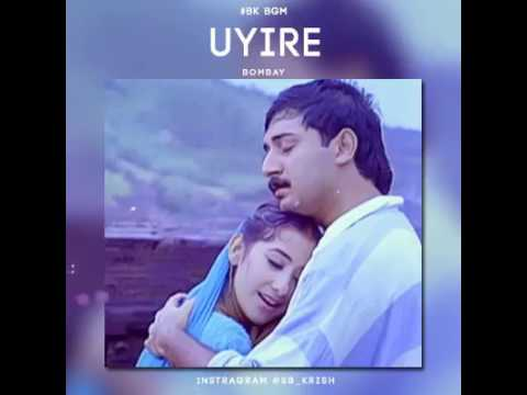 Mind blowing Uyire ringtone