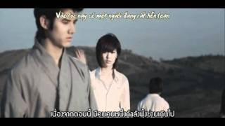 [Vietsub YANST] Bối rối ว้าวุ่น - Kaew (FFK) - Bangkok Kungfu OST