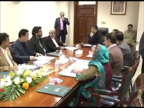 #PMImranKhan, #BNP Parliamentarians discuss political issues