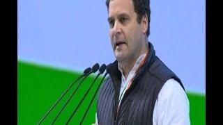 'Modi' symbolises corruption, says Rahul Gandhi at 84th Congress Plenary Session