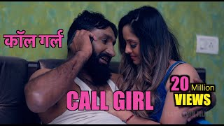 CALL GIRL  Full Movie  New Hindi Short Film 2019  Latest Bollywood Hindi Movies 2019