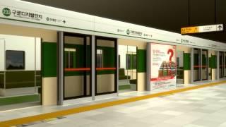 지하철 2호선 구로디지털단지역