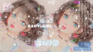 BABY GIRL.exe ! // Sub � 1k Special