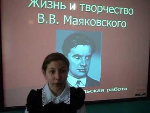 Изображение предпросмотра прочтения – АлинаХарченко читает произведение «Мама и убитый немцами вечер» В.В.Маяковского