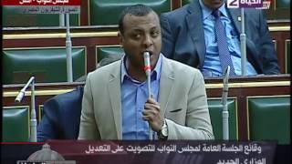 نائب لـ «رئيس الحكومة»: ما السبب الرئيسي لتغيير العجاتي؟