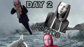 Ростов Великий | DAY 2 | Выселение. Поцарапала кошка