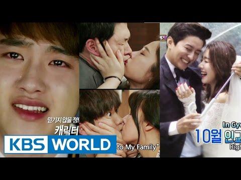 2014 Entertainment Korea | 2014 대한민국 연예계 (2015.01.10)