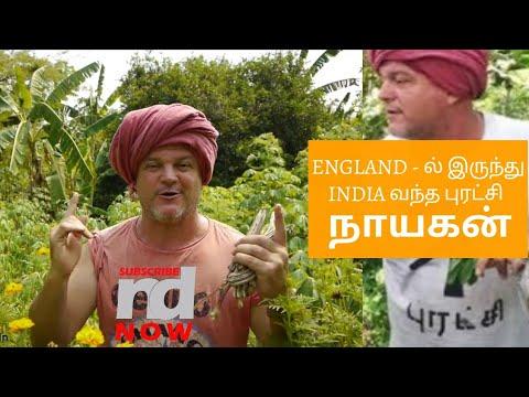 England - ல் இருந்து India வந்த புரட்சி நாயகன் | Krishna Mckenzie | Solitude Forms | Pondichery