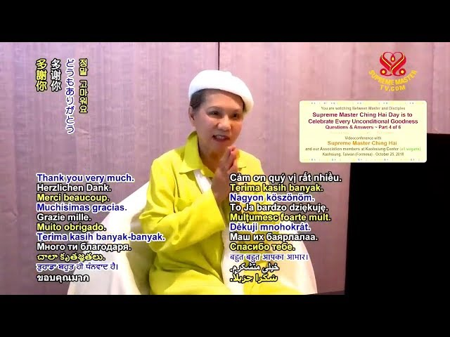 P4-6 | Supreme Master Ching Hai Day Is to Celebrate Every Unconditional Goodness