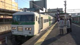 【4K、高音質】臨時快速早春成田初詣号成田駅発車