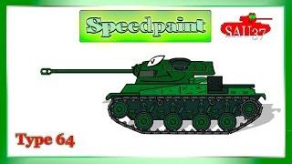 Рисуем китайский легкий танк : Speedpaint type 64