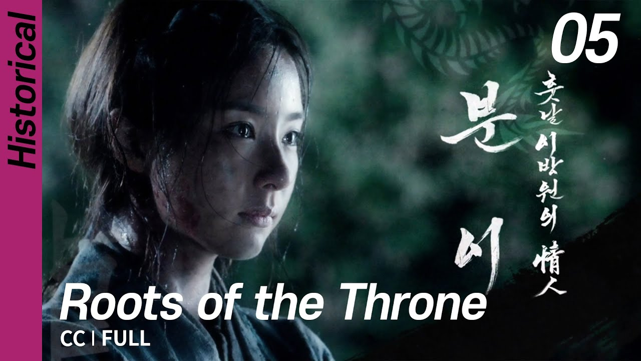 Download [CC/FULL] Roots of the Throne EP05 | 육룡이나르샤