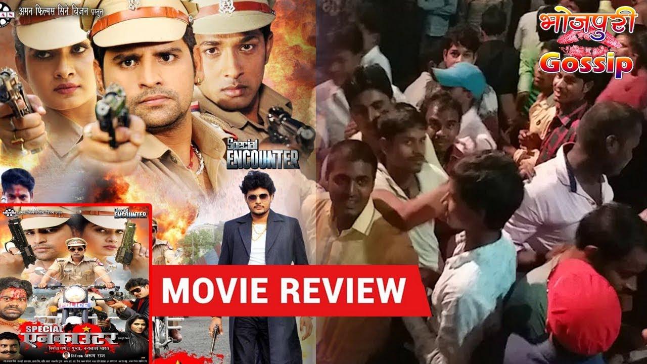 Special Encounter Bhojpuri Movie 2019 | Movie Review | Rakesh Mishra, Ritu Singh - Public Review