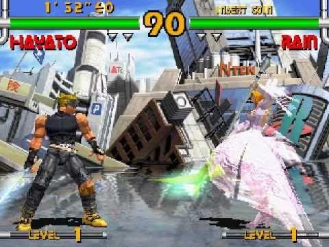 Plasma Sword Arcade Run - Hayato 1/2