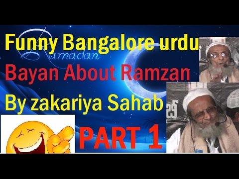 ramzaan bayan part 1 (Listen audio)  Audio in Telangana accent
