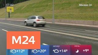Смотреть видео Схема движения транспорта в Москве изменилась с 13 июня - Москва 24 онлайн