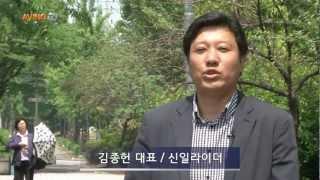 신일라이더, 더욱 조용해진 엔진자전거 '글로벌 …