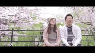 サクラ咲く頃に… 水谷さくら 動画 30