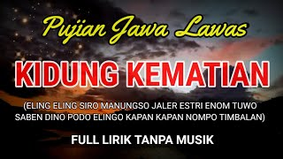 Download lagu Pujian Jawa Tentang Kematian   Eling Eling Siro Manungsa   Pujian Setelah Adzan Maghrib