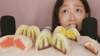모찌모찌한 10가지 과일 찹쌀떡 이팅 ASMR Fruit Chapssaltteok(Mochi) Eating Sound