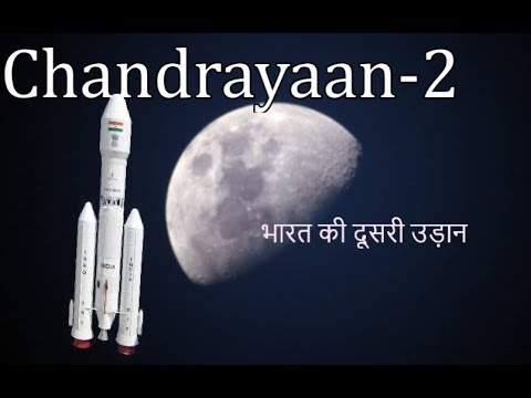 ISRO's Chandrayaan-2 |  mission to be cheaper than Christopher Nolan's 'Intersteller'  | INFORMATION