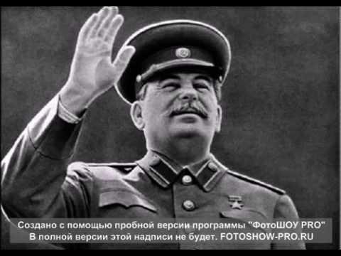 """"""" За Сталина - наш тост"""" (Выпьем за Родину).Песня."""