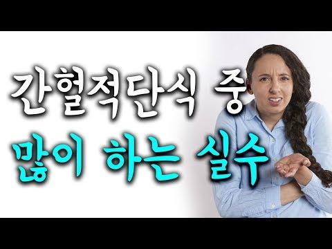 유튜브MP3음원추출사이트